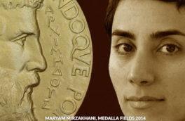 اعطای کرسی پژوهشی «مریم میرزاخانی» به ریاضیدانان