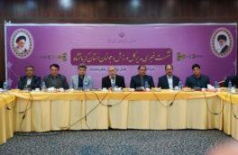 همهچیز درباره ورزش کرمانشاه در نشست خبری مدیرکل