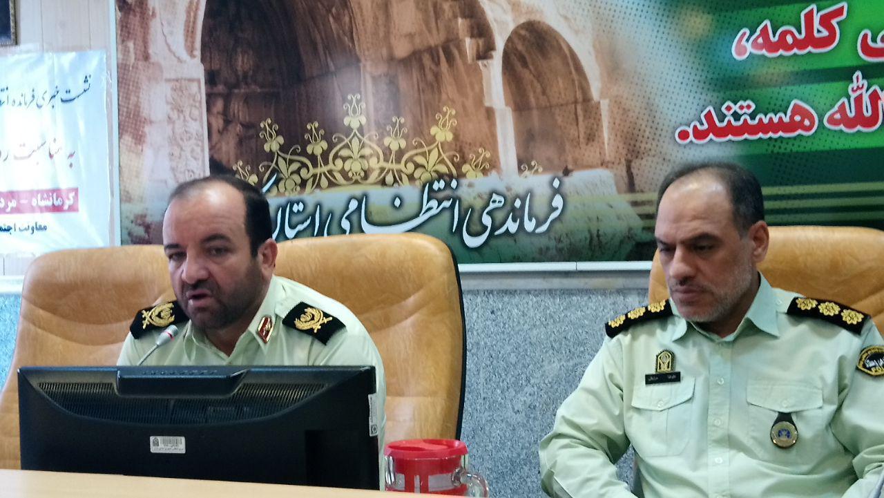 فرمانده انتظامی کرمانشاه از کاهش ۳۲ درصدی وقوع جرم در استان خبر داد