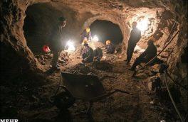 کرمانشاه ۷۰ درصد ذخایر قیرطبیعی کشور را دارد