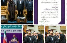 واحد کنترل کیفیت شرکت صنایع پتروشیمی کرمانشاه عنوان برتر واحدهای استاندارد ایران را کسب کرد