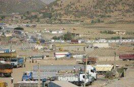 صادرات بیش از یک میلیارد و ۱۰۰ میلیون دلار کالا از گمرکات و بازارچههای مرزی استان کرمانشاه
