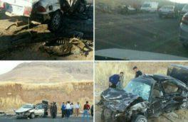 حادثه خونین رانندگی در محور کرمانشاه – روانسر/ ۶ تن کشته و مجروح شدند
