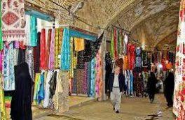 کارد مغازهداران کرمانشاهی به استخوان رسید / رکود شدید در بازارهای کرمانشاه