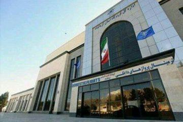 «آتا» با ۱۲ پرواز فعالیت خود را در فرودگاه کرمانشاه آغاز کرد