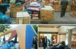اعزام ۱۸ کاروان از کمکهای ارسالی مردم و تشکلهای مردم نهاد به نقاط زلزله زده استان کرمانشاه