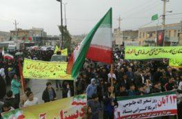 راهپیمایی یوم الله ۱۳ آبان در کرمانشاه برگزار شد / تجدید میثاق انقلابیون با آرمانهای امام(ره)