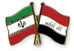 صادرات ۷ قلم کالا از ایران به عراق ممنوع شد