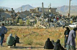 ۴۰ هزار واحد مسکونی در زلزله خسارت دیدند / کمیسیون عمران مجلس ردیف اعتباری ویژه در بودجه سال آینده برای زلزله زدگان استان اختصاص دهد