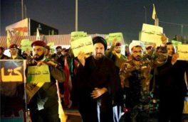حمایت یکپارچه عراق از «نُجَباء» در مقابل لایحه تحریمی کنگره آمریکا