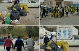 ۷۰۰ تن زباله از سرپل ذهاب جمع آوری شد