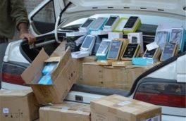 محموله ۴ میلیاردی گوشی قاچاق در پاوه توقیف شد/ دستگیری قاچاقچیان