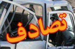 ۲ نفر کشته و ۸  تن در گردنه حسن آباد مصدوم شدند