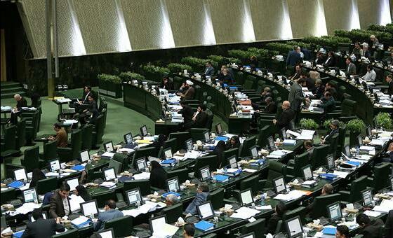 طرح اصلاح قانون بودجه ۹۶ برای حمایت از زلزله زدگان کرمانشاه در اولویت بررسی مجلس قرار گرفت