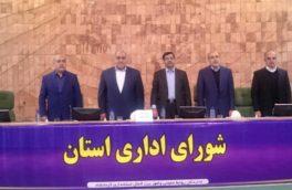 زلزله ۵ هزار میلیارد تومان خسارت به کرمانشاه وارد کرد / اختصاص ۶۰۰ میلیارد تومان از صندوق توسعه ملی برای رونق کسب و کار در استان