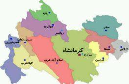 مزایای بازسازی و ایثار شهرهای اسلامآبادغرب، گیلانغرب، دالاهو و سومار را  در بر میگیرد