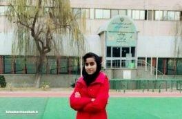 بانوی ورزشکار کرمانشاهی به اردوی تیم ملی بدمینتون دعوت شد