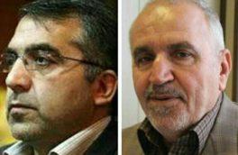 فیض الله منصوری به عنوان معاون امور اجتماعی دانشگاه علوم پزشکی کرمانشاه منصوب شد