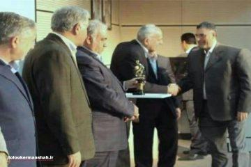 شرکت صنایع پتروشیمی کرمانشاه به عنوان صادرکننده نمونه استانی انتخاب شد