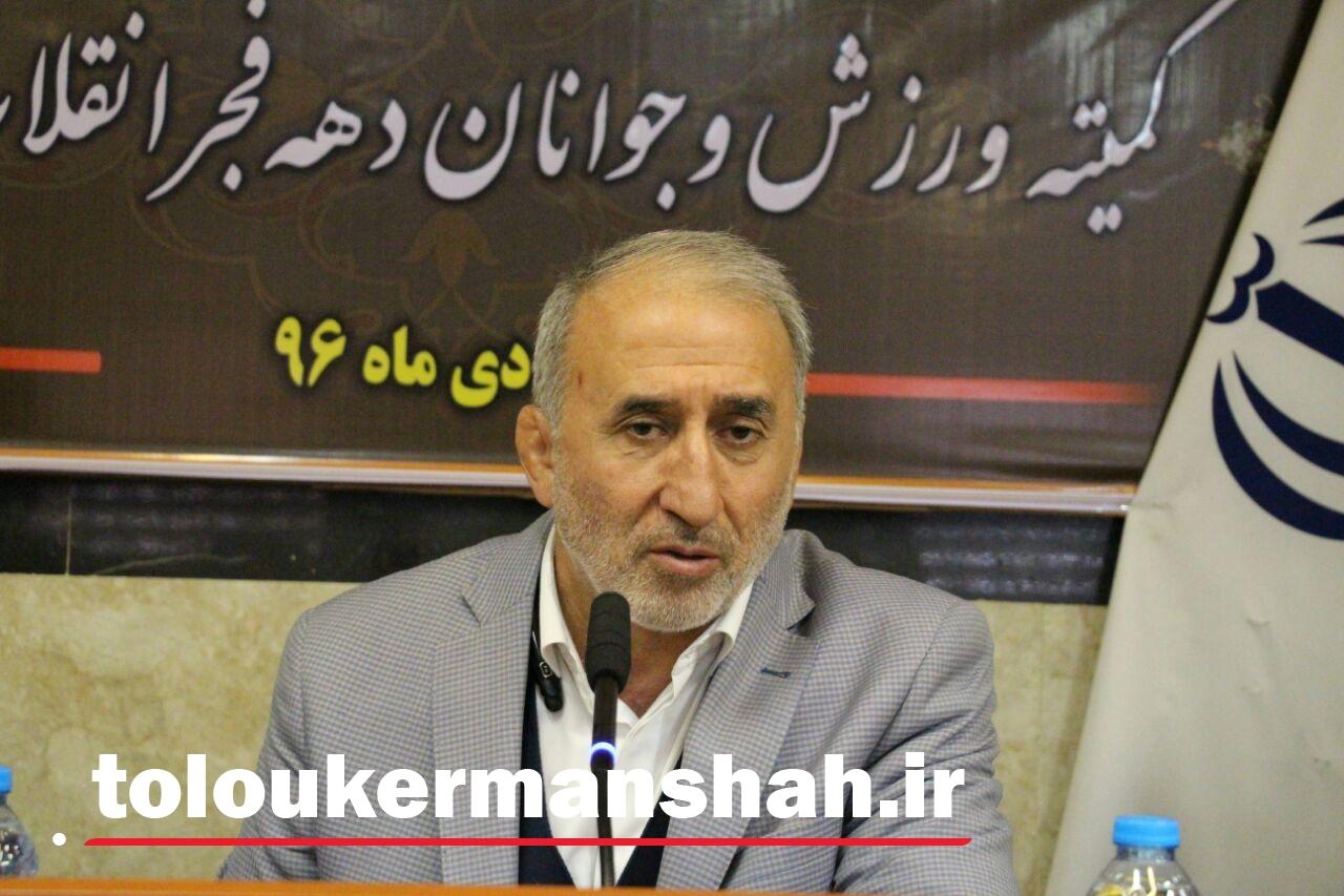 اقدامات عجیب آقای مدیرکل؛ حسینی مدیرکلی که اپوزوسیون هیات هایش می شود!