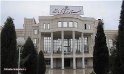مهرداد سالاری به سمت معاون هماهنگی امور عمرانی استانداری کرمانشاه منصوب شد