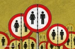 توضیحات رئیس دانشگاه آزاد کرمانشاه درباره تصویر جنجالی تفکیک جنسیتی در کرمانشاه