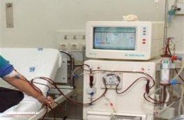 روزانه ۴۸ بیمار دیالیزی مراجعه میکنند/ ۲۲ دستگاه فعال است