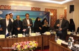 موافقت فاطمه هاشمی در امر بازسازی منازل مسکونی بیماران زلزله زده