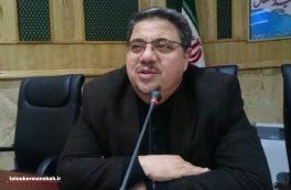مهرداد سالاری در مراسمی به عنوان معاون هماهنگی امور عمرانی استانداری کرمانشاه معرفی شد