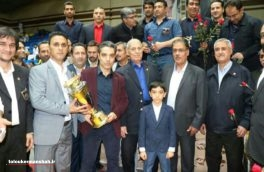 تیم کیوکوشین کاراته ماتسوشیما استان کرمانشاه مقام سوم در رده جوانان و امید را کسب کرد