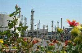شرکت پالایش نفت کرمانشاه بعنوان صنعت سبز انتخاب شد