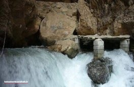 کرمانشاه سرزمین هزارههای تاریخ / از خروش آبشاران «کانی بل» و «چشمه ریزه» تا گردشگاههای بکر و طربانگیز