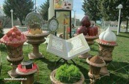 برپایی نوروزگاههای زیبا در مناطق هشتگانه شهر کرمانشاه