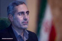 ۱۴۲ مدرسه در شهرستان کرمانشاه آماده پذیرایی از مهمانان نوروزی است