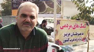 """تندیس مهر حقوق بشر به """"جواد خیابانی"""" اهدا میشود"""