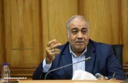 اعتبارات بین استانهای کشور با واقعیتهای میدانی استان کرمانشاه همخوانی ندارد/ مجلس ورود کند