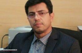 ۴۰۱ سازمان مردم نهاد در استان کرمانشاه مشغول به فعالیت هستند/ رشد ۳۲ درصدی صدور مجوز فعالیت سمن ها