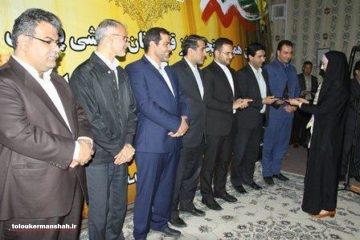 مراسم تجلیل از ورزشکاران برتر شهرداری برگزار شد
