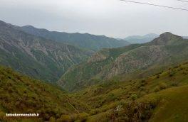 پاوه سرزمینی ۳ هزارساله در حصار کوههای زاگرس / طبیعت پاوان تبلور زیبایی هستی و روح بلند مردمان کُرد