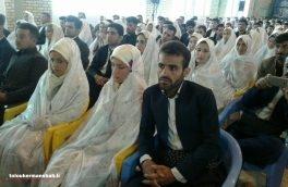 اهدای ۱۸۰ سری جهیزیه به زوجهای زلزلهزده شهرستان ثلاث باباجانی