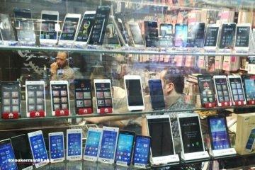 موبایل فروشان کرمانشاه گوشی نمیفروشند