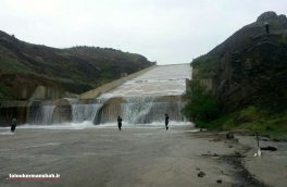 پُر شدن ۹۸/۵ درصدی ظرفیت سدهای استان کرمانشاه