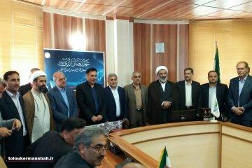 مدیر کل منابع طبیعی و آبخیزداری استان کرمانشاه معرفی شد