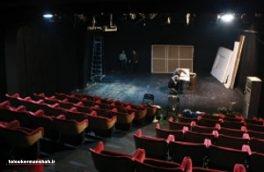 بزرگترین پلاتو تئاتر غرب کشور در کرمانشاه افتتاح شد