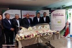 رونمایی از داروهای ضد ایدز در کرمانشاه با حضور وزیر بهداشت
