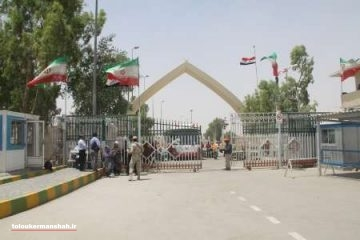 مرز خسروی شهریور به روی زائران بازگشایی میشود