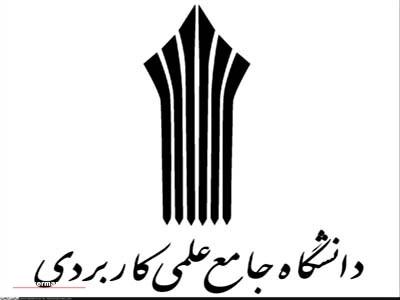 نشست علمی- تخصصی زمین و مکان یابی مناطق زلزله زده کرمانشاه برگزار شد