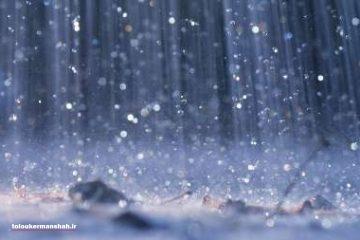 بارش باران و رگبار تگرگ استان کرمانشاه را فرا میگیرد