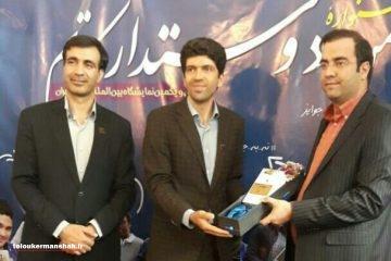 یک کرمانشاهی سفیر کتاب پلاس در ایران شد
