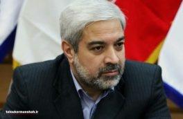 اعلام برنامههای ماه مبارک رمضان در صدا و سیمای کرمانشاه